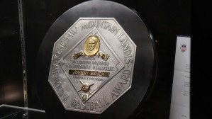 Johnny Bench's 1970 MVP Award.